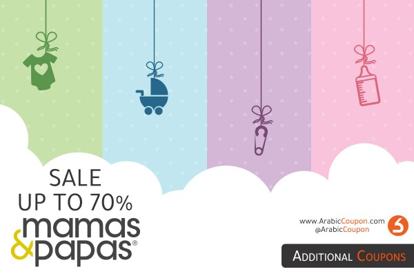 mamas and papas Sale up to 70% with additional coupons - August offers