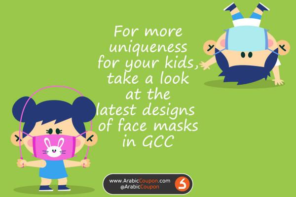 latest designs of kids face masks in GCC - Kids fashion news - October 2020