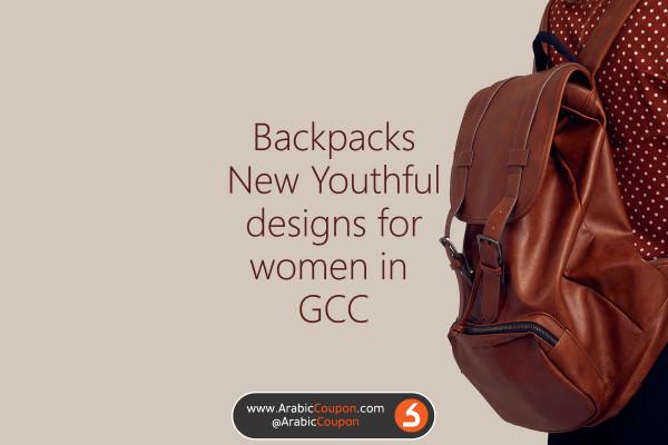 Amazing women's backpacks in GCC - Latest fashion news in GCC 2020