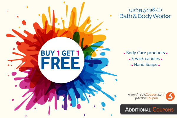 Bath and Body Works offer BUY 1 Get 1 FREE (August 2020)