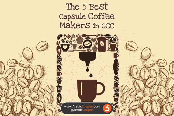 The 5 Best Coffee Makers in GCC - Latest news in GCC 2020