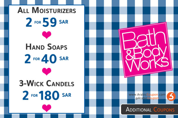Bath & Body Works NEW September 2020 offers with additional coupon code