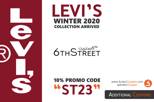 Levi's winter 2020 collection arrived in 6th Street with 10% promo code - Latest fashion arrival