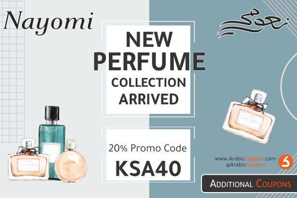 Nayomi's new perfume collection on the occasion of the Saudi National Day (September 2020)