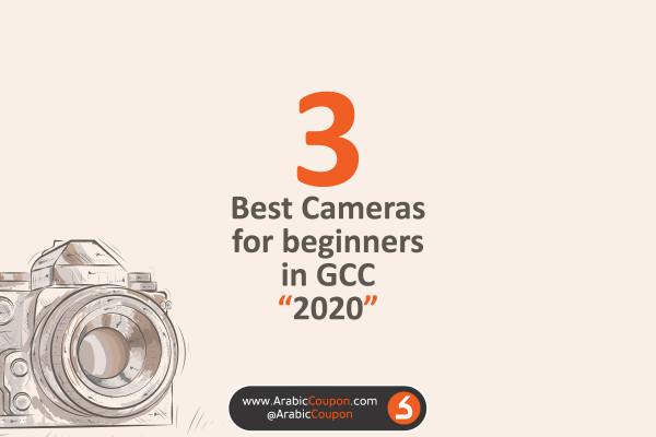3 Best Digital Cameras for beginners in 2020 - Cameras news in GCC market