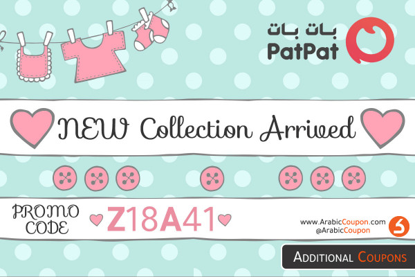 NEW collection from baby cloths from PatPat (PatPat NEWS in September 2020)