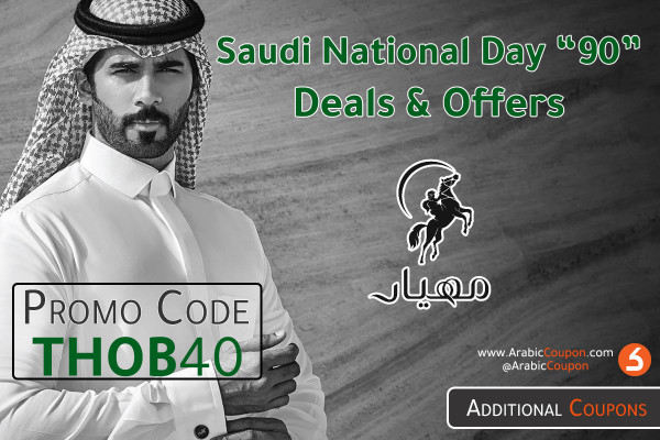 Saudi national day 90 Mihyar Deals & Offers (September 2020) - Mihyar Promo code