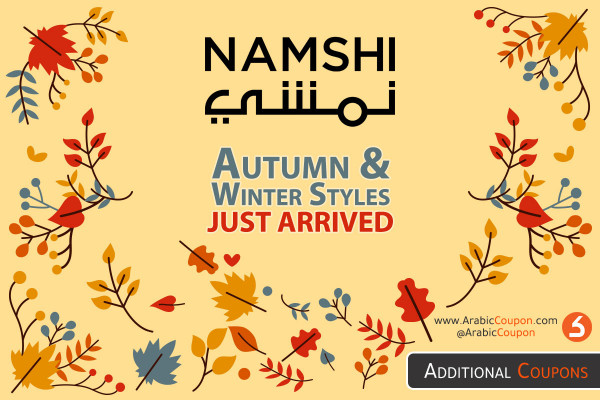 A new Autumn and Winter fashion products arrived today at Namshi (September 2020)