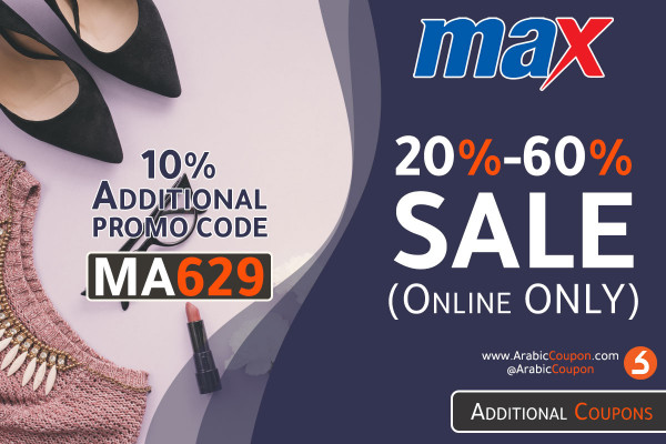 MaxFashion (CityMax) online exclusive SALE (August 2020)