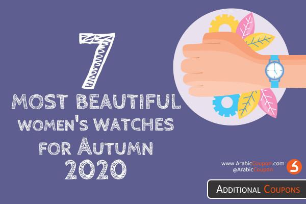 Best & Amazing 7 Women watches for Autumn 2020 (September)
