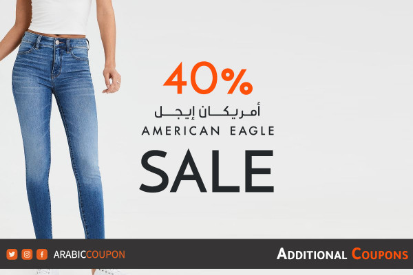 40% American Eagle discounts on jeans with an additional coupon and discount code