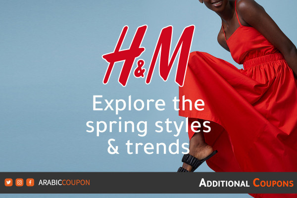 Women's spring fashion from H&M 2021 - H&M discount coupon code