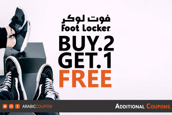 Buy 2 get 1 free from Foot Locker offers and deals have started - latest store SALE