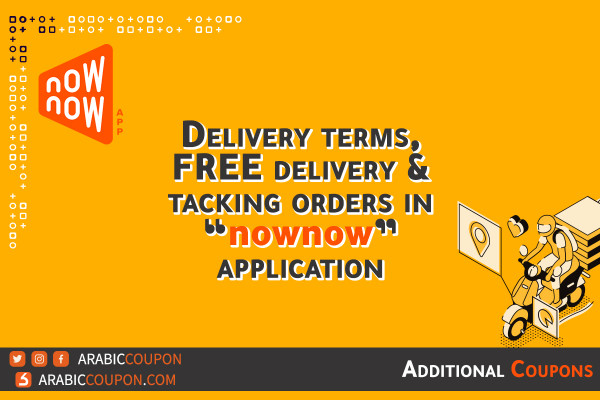 """Delivery solutions, free delivery, order tracking and payment methods via the """"nownow"""" app."""