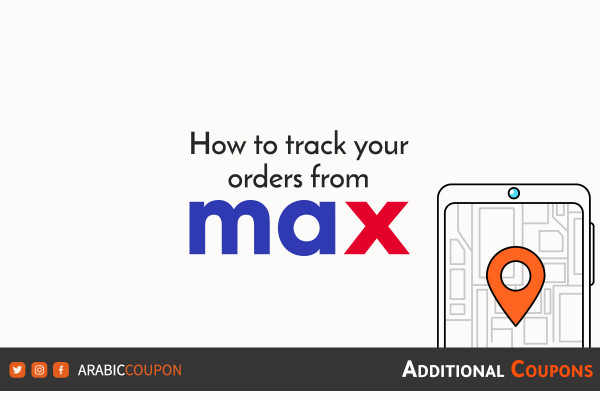 Ways to track MaxFashion / CityMax orders - coupons & promo codes