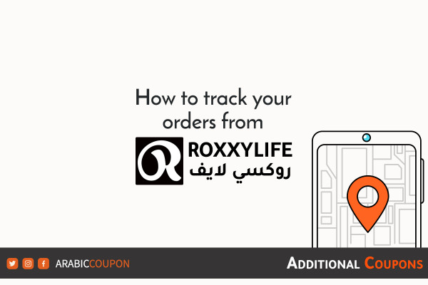 How to track online orders from RoxxyLife with extra coupons and promo codes