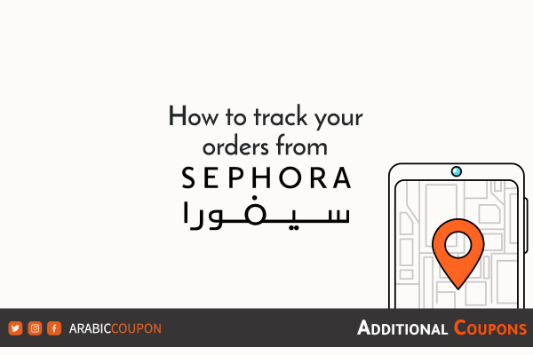 Ways to track shipments from SEPHORA - Shopping online website review