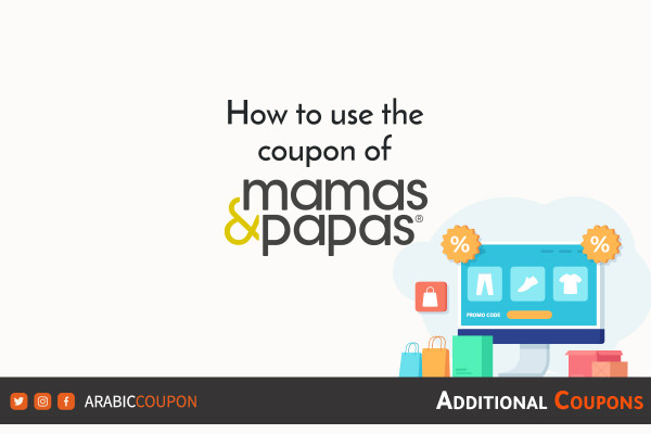 How to use Mamas & Papas promo code with additional coupons for online shopping