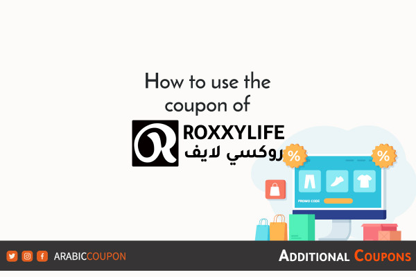 How to use the RoxxyLife coupon with additional RoxxyLife active coupon