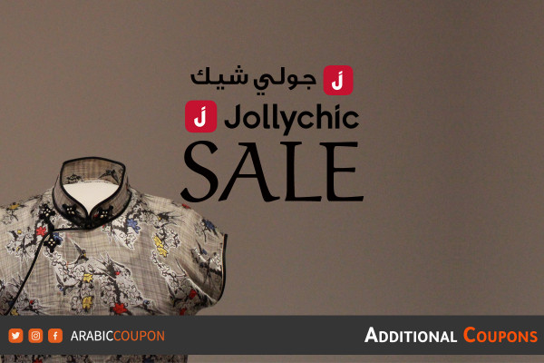 JollyChic Latest SALE up to 90% OFF with additional coupon code