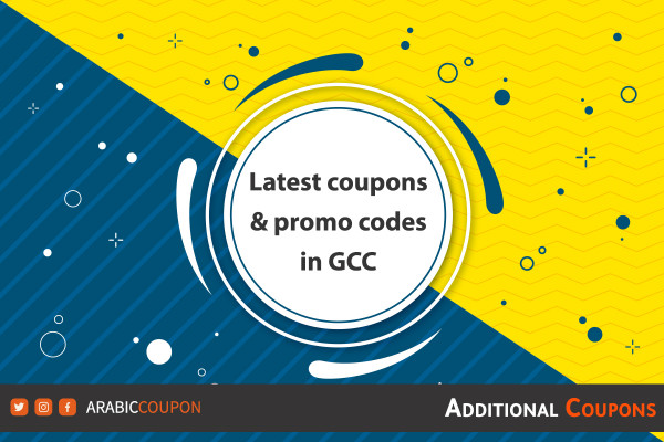 Latest coupons & promo codes for the most popular websites for online shopping