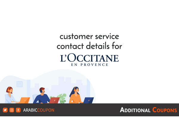 Customer service contact details for L'Occitane online shopping with extra coupons