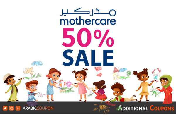 50% OFF Mothercare SALE with an additional coupons for 2021