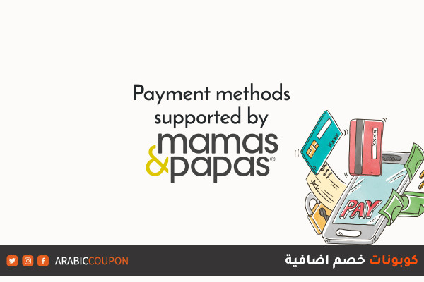 Payment methods supported from Mamas & Papas with additional coupon