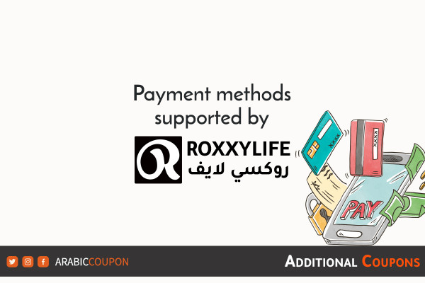 Payment methods supported by RoxxyLife for online shopping with extra promo code