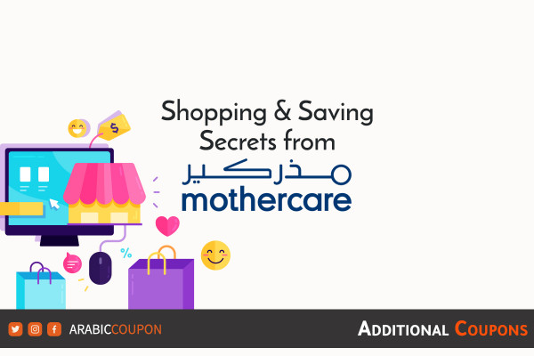 Shopping and saving secrets from Mothercare with extra coupons & promo codes