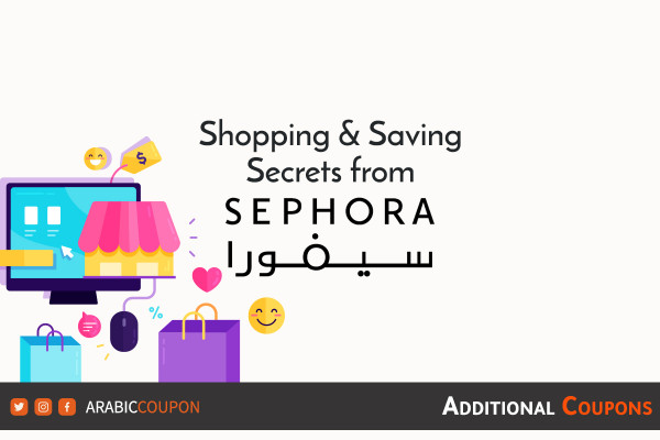 The most important secrets of online shopping and savings from SEPHORA with extra coupons & promo codes
