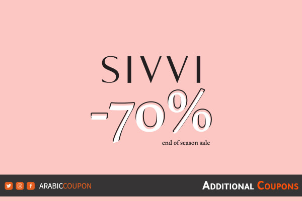 Sivvi launched end-of-season SALE on more than 100 brands with additional coupons and promo codes