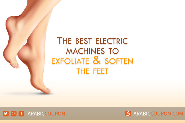 Discover the best electrical devices to exfoliate, remove dry skin and soften the feet