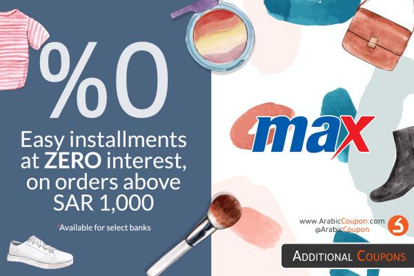 Max Fashion announces interest-free installment service (0% interest) - Max Fashion news