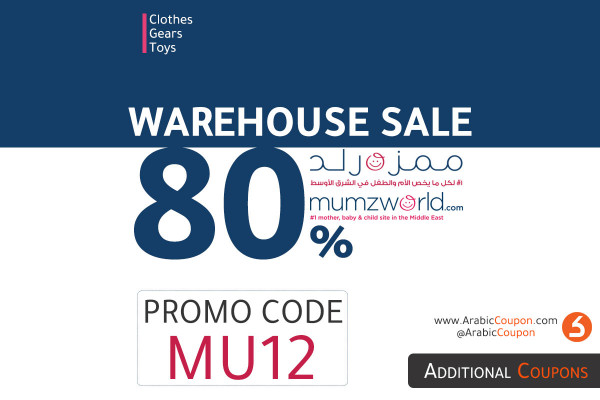 Mumzworld Warehouse SALE up to 80% with additional promo code
