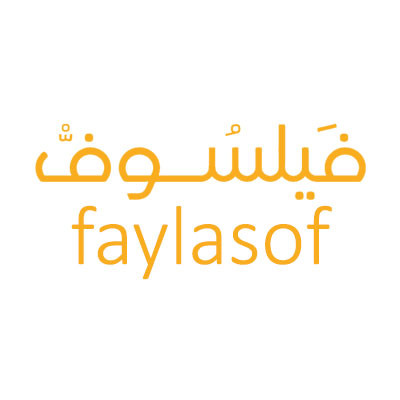Faylasof - Logo 2019 - Arabic Coupon