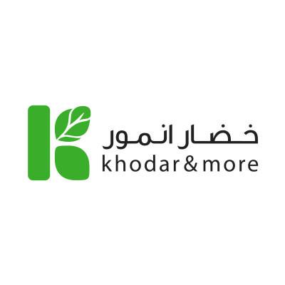 2020 kandmore logo 400x400 - khodar & more coupons & promo codes
