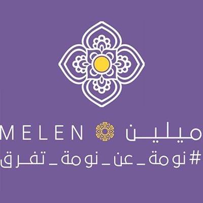 Melen logo 400X400 - 2021 - Promo code - ArabicCoupon