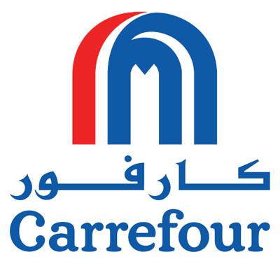 شعار كارفور 2020 - كودات خصم وكوبونات كارفور