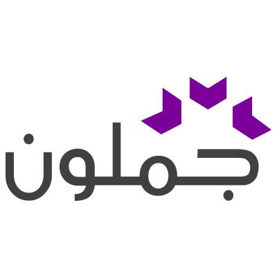 2021 - جملون - كوبون عربي - شعار - كوبون