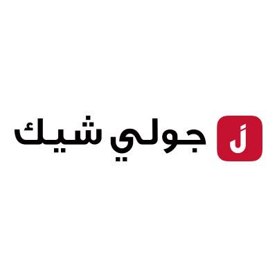 جولي شيك - كوبون عربي - 2019 - شعار 400x400 - كود خصم