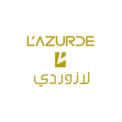 شعار لازوردي لعام 2020 - 400x400 - كوبون عربي
