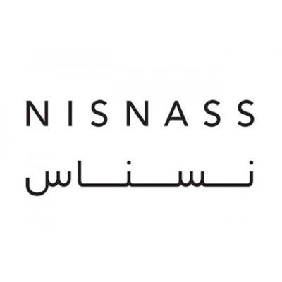 نسناس - شعار 400x400 - كوبون عربي - كوبونات وصفقات