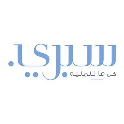 2019 شعار سبري 400x400 - كوبون عربي - كودات خصم