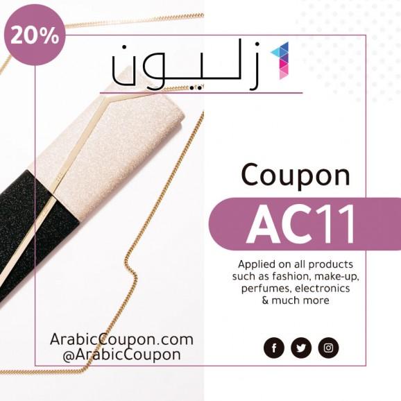1Zillion coupon - 2020 Promo code for 1 Zillion - ArabicCoupon