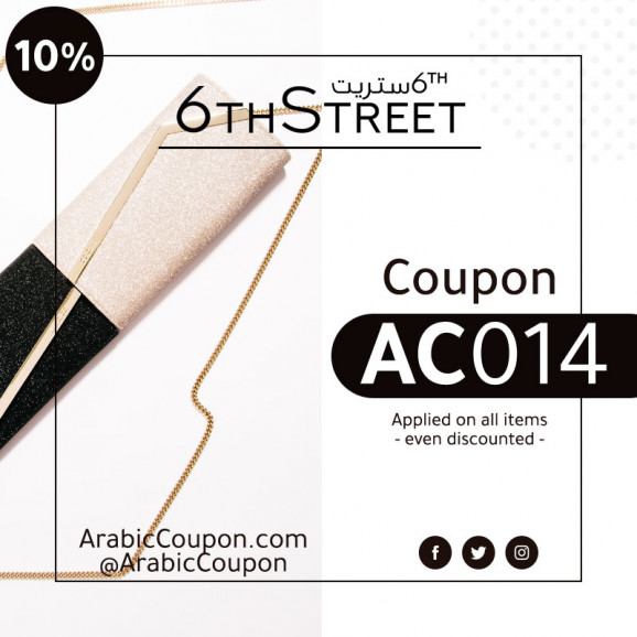 10% 6TH Street coupon code - 6TH Street discount code (NEW 2020)