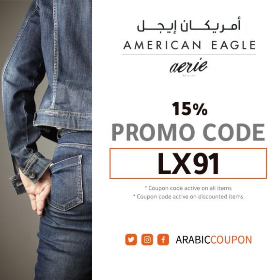 AmericanEagle promo code & coupon active 100%