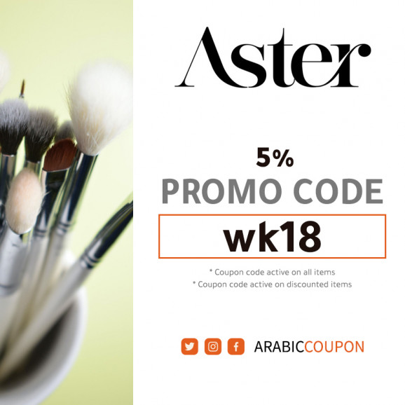 Aster coupon & promo code in active sitewide