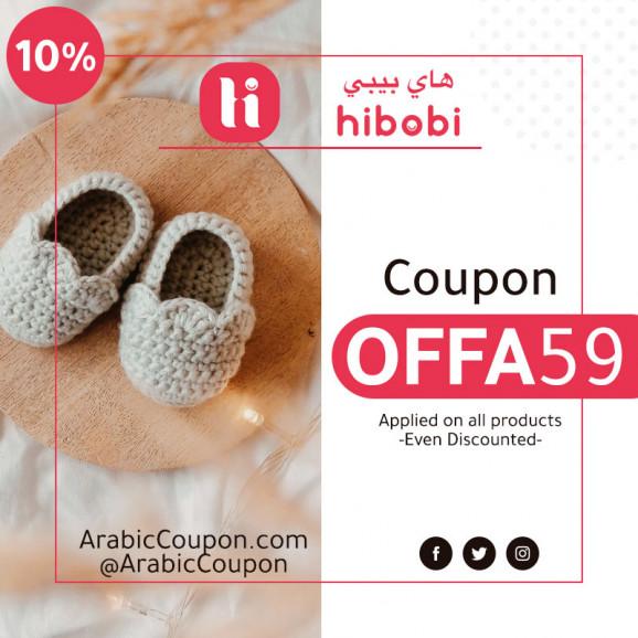 NEW HiBobi coupon code - 10% HiBobi promo code - 2020