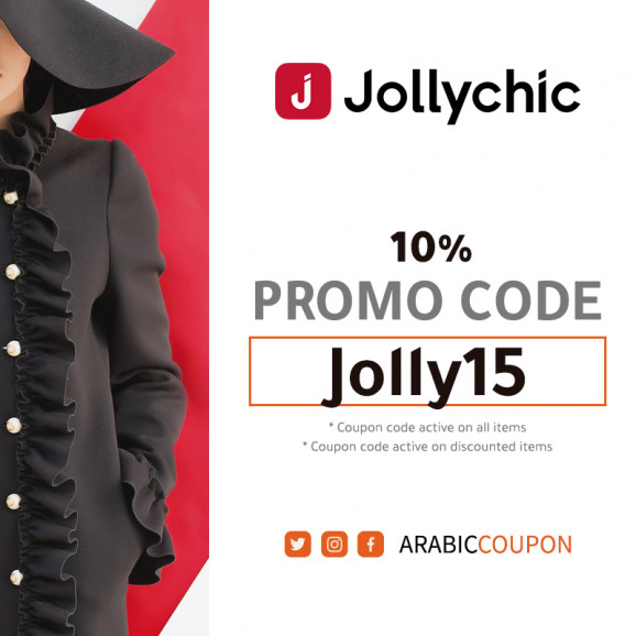 JollyChic promo code - JollyChic discount coupon code - NEW 2021